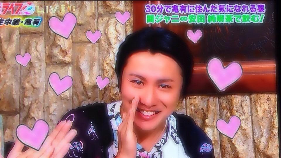 安田章大の画像 p1_10