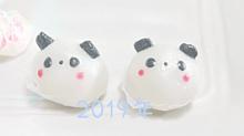 保存♡謹賀新年🎍の画像(謹賀新年に関連した画像)