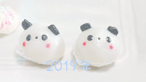 保存♡謹賀新年🎍の画像(プリ画像)