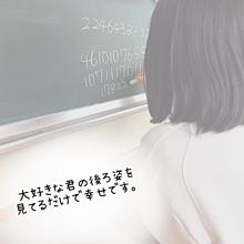 保存♡恋愛 プリ画像