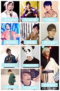 好きな声優さんのコスプレ!の画像(櫻井孝宏に関連した画像)