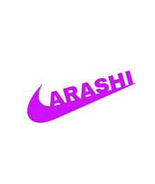 ナイキ ロゴ入れ 嵐(ARASHI)の画像(ロゴ入れに関連した画像)