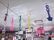 京セラドーム大阪付近のイオンモール! プリ画像