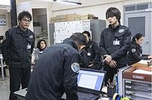 4号警備の画像(4号警備 窪田正孝に関連した画像)