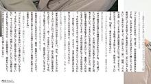 窪田正孝さん プリ画像