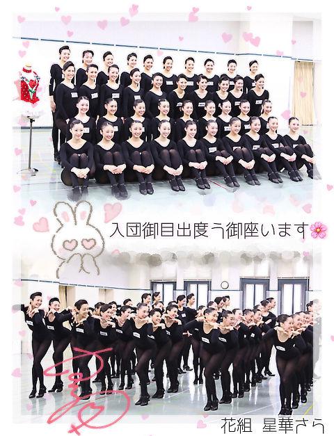 ㊗8期生入団♡の画像(プリ画像)