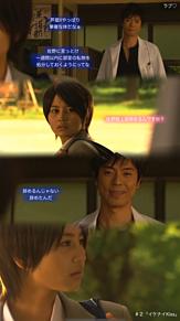 花ざかりの君たちへ 2話の画像(梅田北斗/川上隆也に関連した画像)