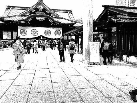 靖国神社の画像(プリ画像)