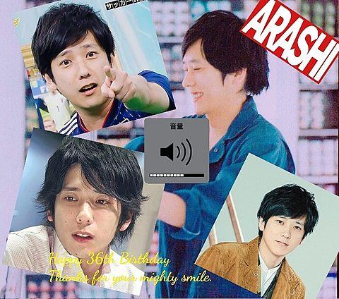 ニノ Happy Birthday