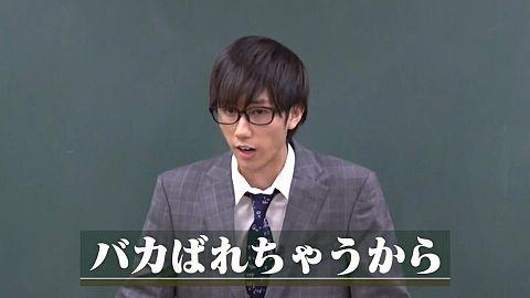 3年J組阿部ちゃん先生の画像(プリ画像)