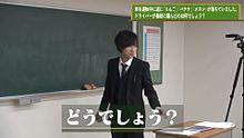 3年J組阿部ちゃん先生の画像(かっこいいに関連した画像)
