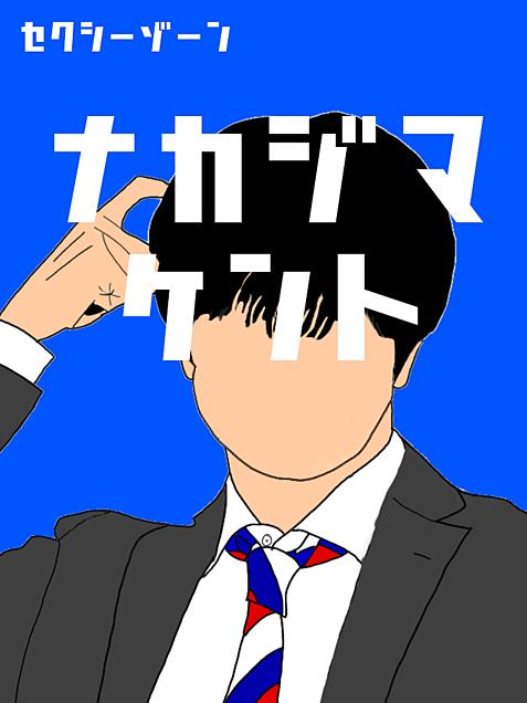 久しぶり!!!!!の画像(プリ画像)