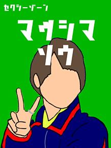 (*´ω`)人(´ω`*)オヒサー♪! プリ画像