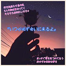 月の姫の画像(lip×lipに関連した画像)