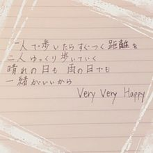 Hey!Say!JUMP Very Very Happy プリ画像