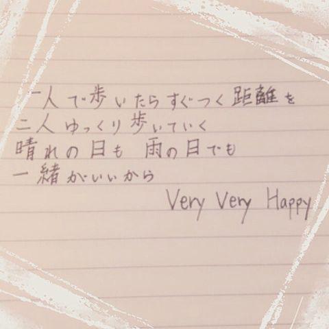 Hey!Say!JUMP Very Very Happyの画像 プリ画像