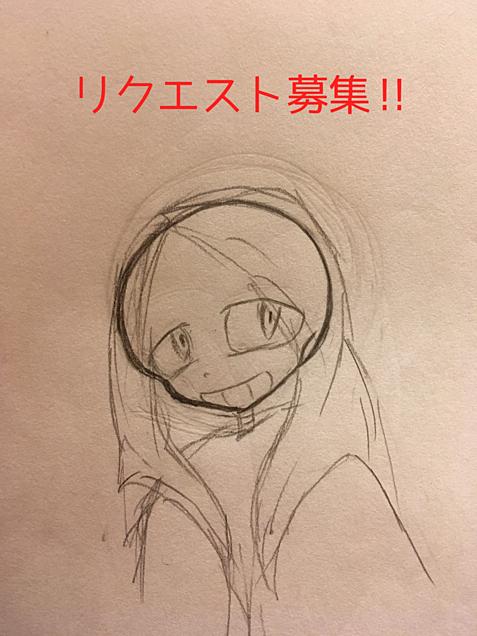 詳細へ⊂('ω'⊂ )))Σ≡GO!!!!!!!!の画像(プリ画像)