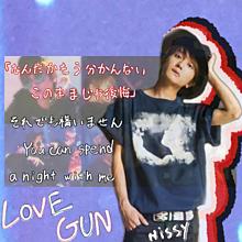 LOVE GUNの画像(Nissyに関連した画像)