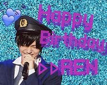 Happy Birthday♡♡ プリ画像