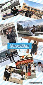 SnowMan壁紙 プリ画像