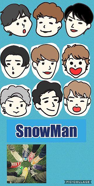 SnowMan壁紙 SnowManの画像(プリ画像)