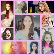 Seohyun プリ画像