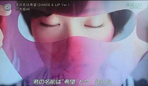 生駒ちゃんの画像(プリ画像)