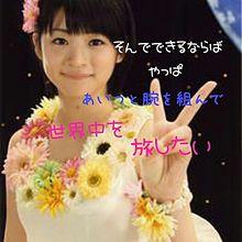 前田憂佳りんでショートカットの画像(S/mileageに関連した画像)