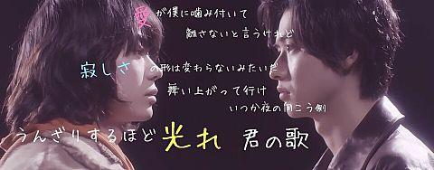 菅田将暉&山崎賢人 さよならエレジーの画像(プリ画像)