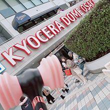 BLACK PINK京セラドーム大阪1.4の画像(京セラドームに関連した画像)