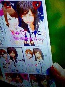 BBJの画像(中島健人 SexyZone  橋本奈々未 乃木坂46  BBJに関連した画像)