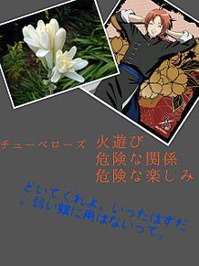 神威 お誕生日祝いの画像(プリ画像)