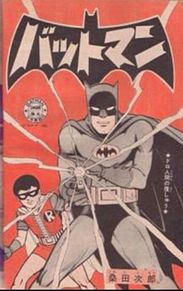 日本版バットマン プリ画像