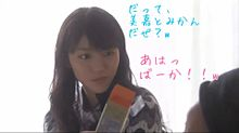 恋空☆美嘉☆ヒロの画像(瀬戸康史 恋空に関連した画像)