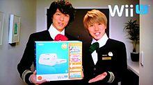 関ジャニ∞ WiiU プリ画像