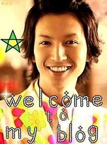 忠義 ブログ 大倉 大倉忠義が引退をブログで告白!ファンに感謝しながらかなり怒る!