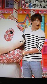 関ジャニ∞村上信五ヒルナンデスさくらパンダの画像(さくらパンダに関連した画像)