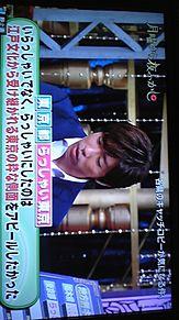 関ジャニ∞村上信五 プリ画像
