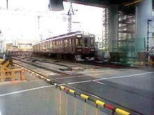 阪急の画像(阪急に関連した画像)
