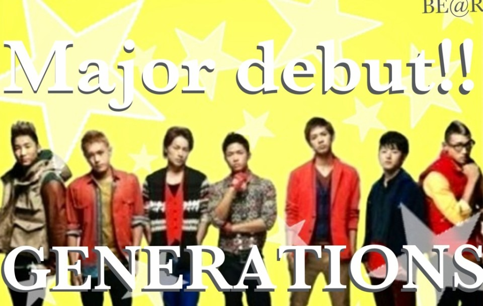 GENERATIONS EXILE TRIBE [17328653] | 完全無料画像検索のプリ ...