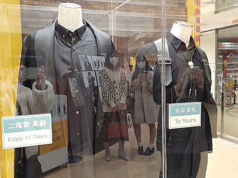 キスマイ衣装大阪の画像(プリ画像)