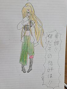 ある日の勇姫さんの画像(天の世界に関連した画像)