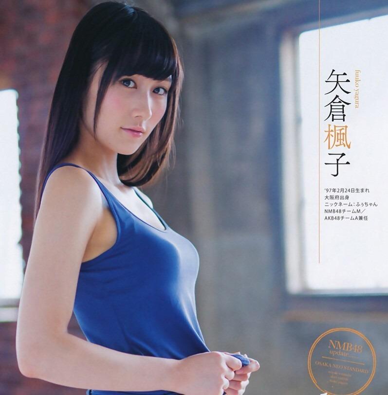 矢倉楓子の画像 p1_23