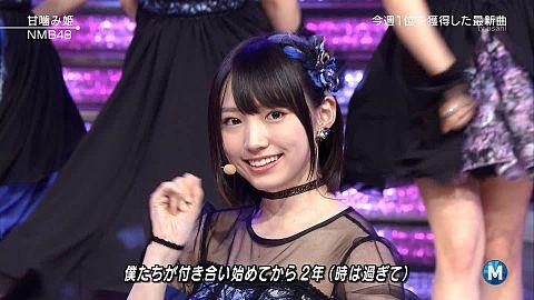 甘噛み姫 NMB48 太田夢莉[57134762]|完全無料画像検索のプリ画像 byGMO