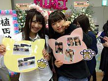 NMB48 植田碧麗 渋谷凪咲 AKB48の画像(プリ画像)