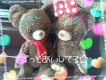 Happy☆さんへの画像(ユニベアシティに関連した画像)