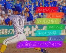 有村大誠さんの画像(プリ画像)