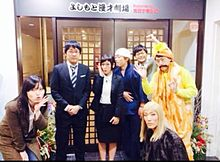 * 近藤夏子 平井キャンベル ペッパーボーイ ダメ野ダメ夫 の画像(南海キャンディーズに関連した画像)