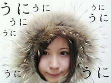 小野恵令奈 プリ画像