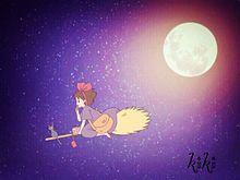 魔女の宅急便 ジジ×月 プリ画像